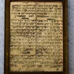 Chortkover Kloyzban alapult Misna Társaság alapító okirata 1927