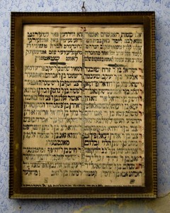 Deed of Foundation for the Mishnah Society at the Chortkover Kloyz