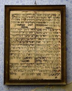 Csortkover Kloizban alapult Misna Társaság alapító okirata