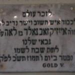 Gold Vilmos emléktáblája az imaházban