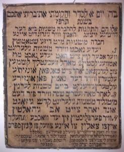 A Mishna társaság alapszabálya 1927-ből